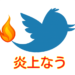【速報】ソフトバンク柳田、デッドボール負傷交代・・内容がヤバい・・・